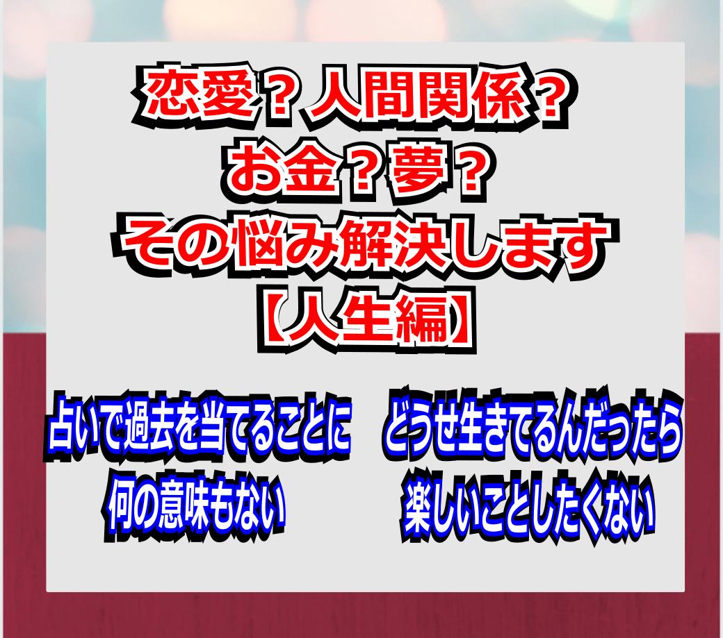20210621_daigo_meigen_life01.png