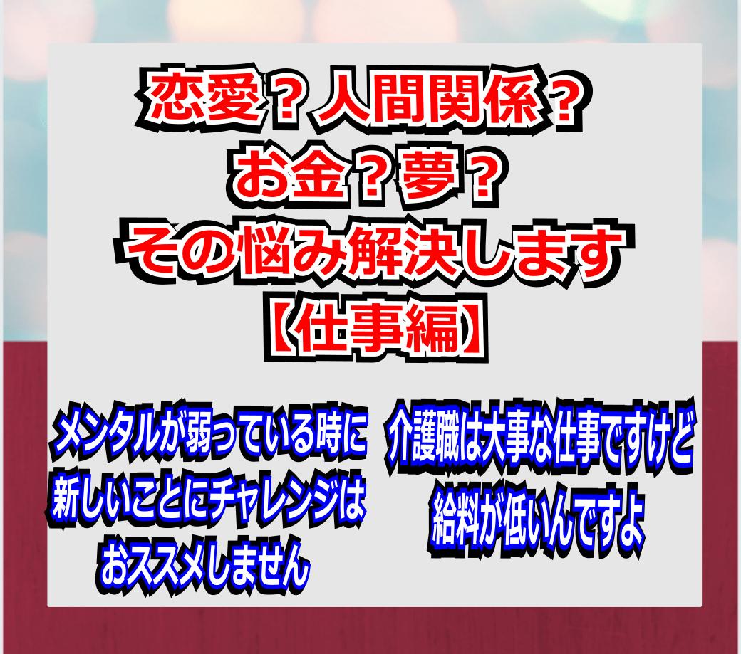 20210702_daigo_famous_work_words01