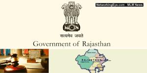 राजस्थान सरकार अवैध एमएलएम कंपनियों को अंकुश लगाने की प्रक्रिया में
