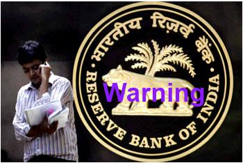 RBI Warning Inspect before Depositing Cash with Financial Entities