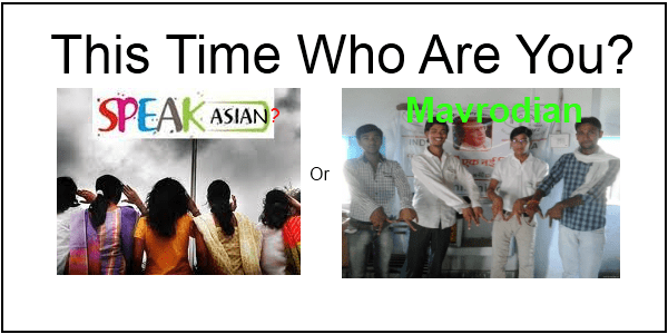 This Time Who Are You, Speakasian or Mavrodian