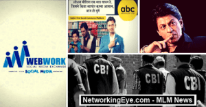 Rs 500 CR Webwork Trade Links Scam Shah Rukh Khan Nawazuddin Siddiqui Under CBI Scanner