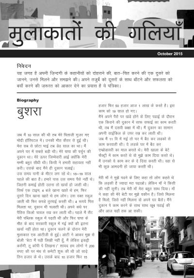 magazine01_front