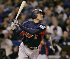 fukudome chicago cubs baby