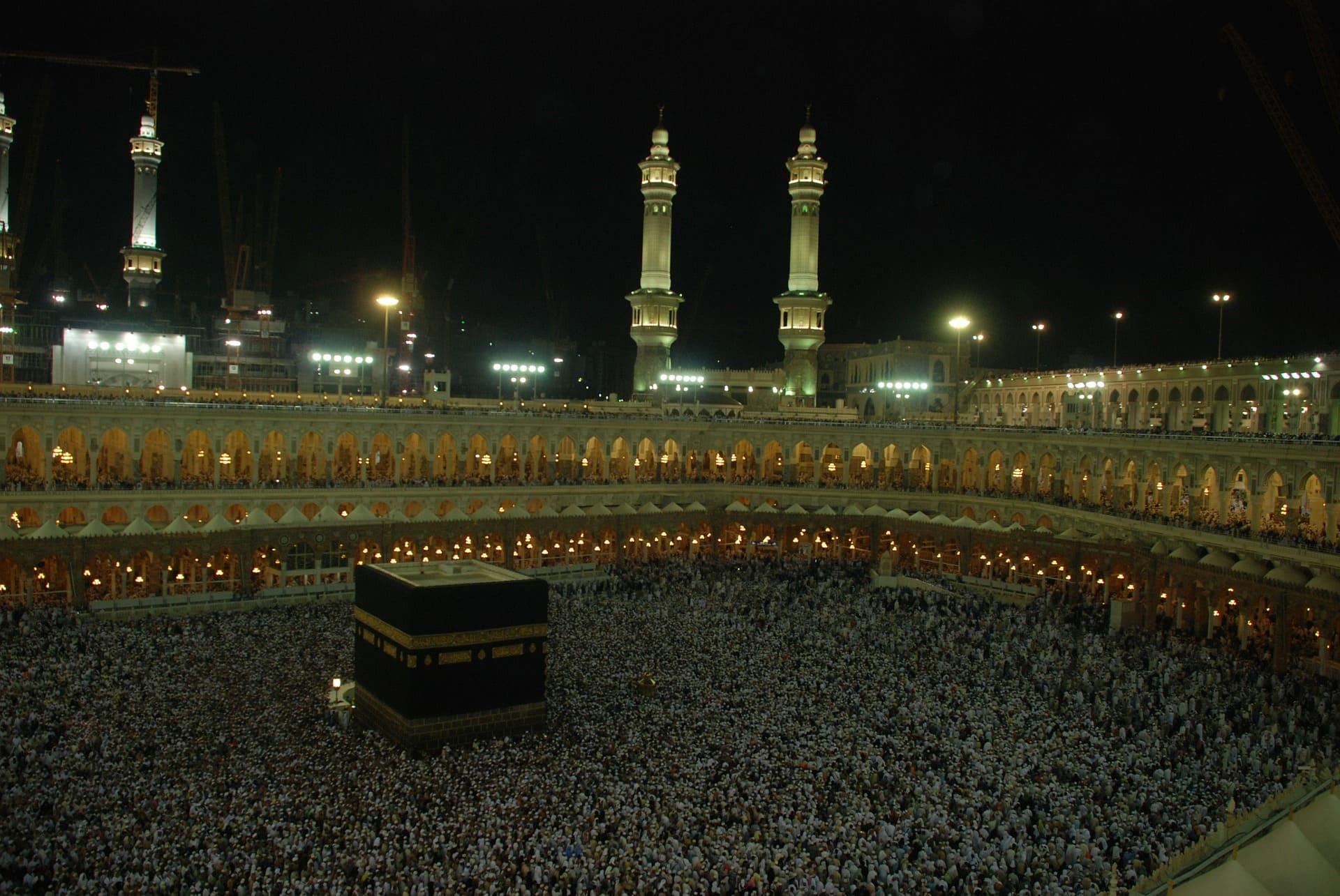 Der Schwarze Stein ist ein Kultstein an der Kaaba in Mekka.