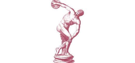 Menschsein und Dasein in der Philosophie. (Illustration: Neue Debatte)