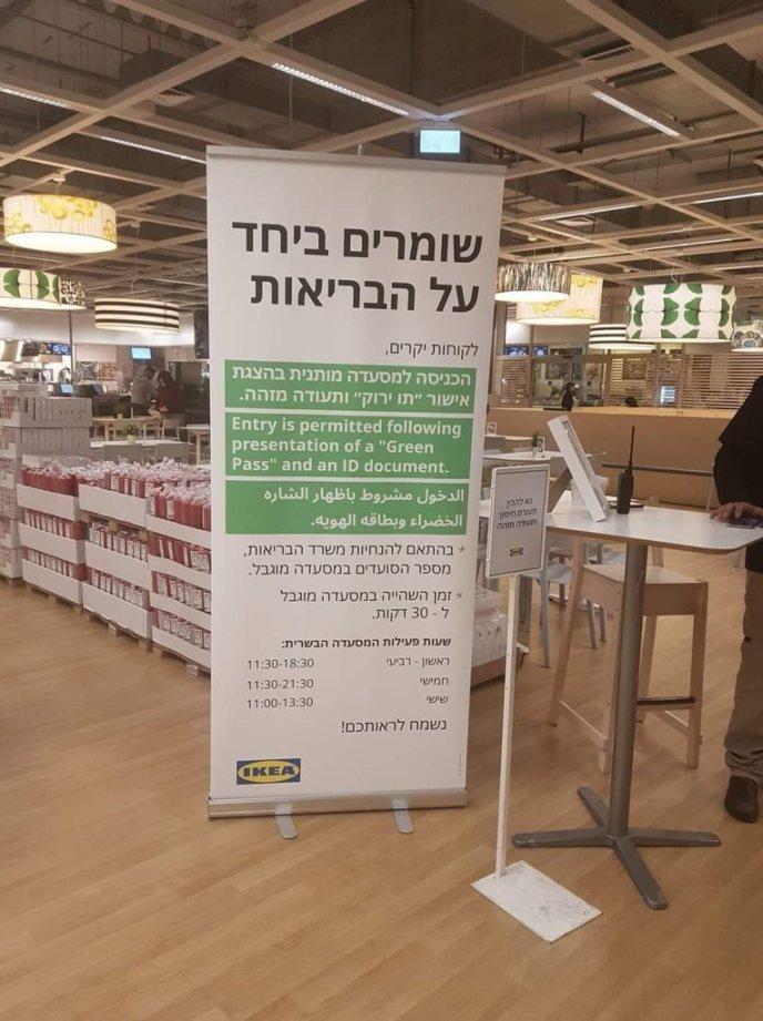 israel-segregation-2 Foto Consent Factory