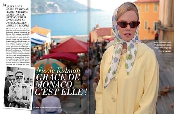 Grace de Monaco. C'es elle!