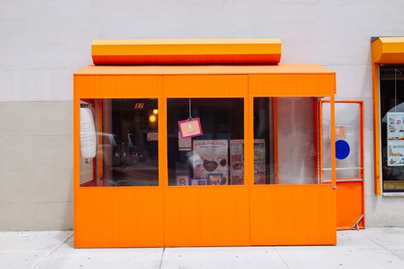 Cocoron's Restaurant Fassade von Andrew Kim fotografiert.