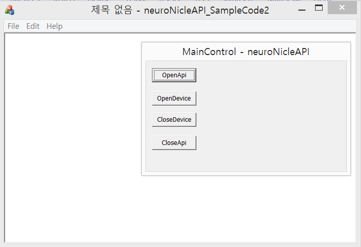 neuroNicle-API-Sample-Code-2-Dialog_23