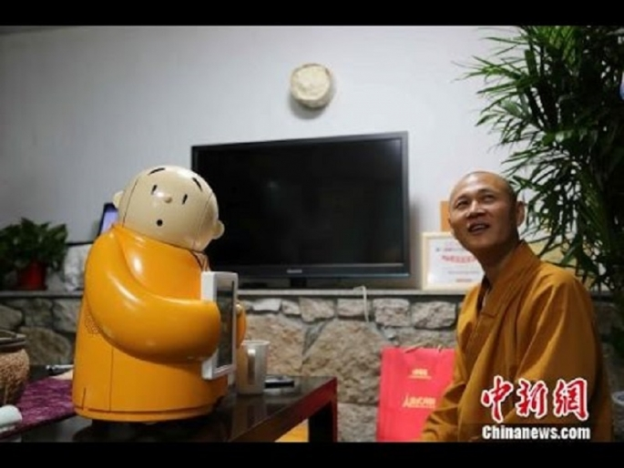 Robot Monk in China Shows Marriage of Artificial Intelligence & Buddhism