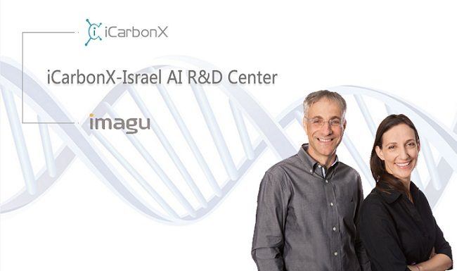 China's iCarbonX Acquires Israel-Based Imagu For AI Technology