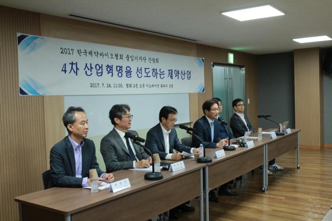Korean biopharma association to open AI-backed drug development support center