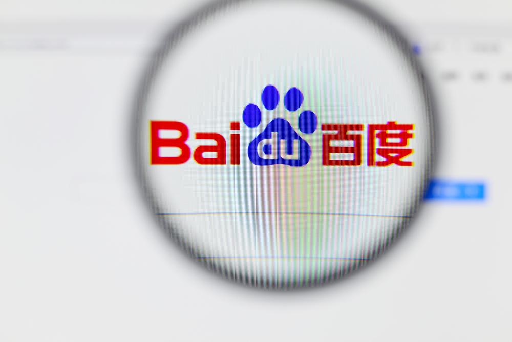 An In-Depth Look At Baidu's (BIDU) Artificial Intelligence Aspirations