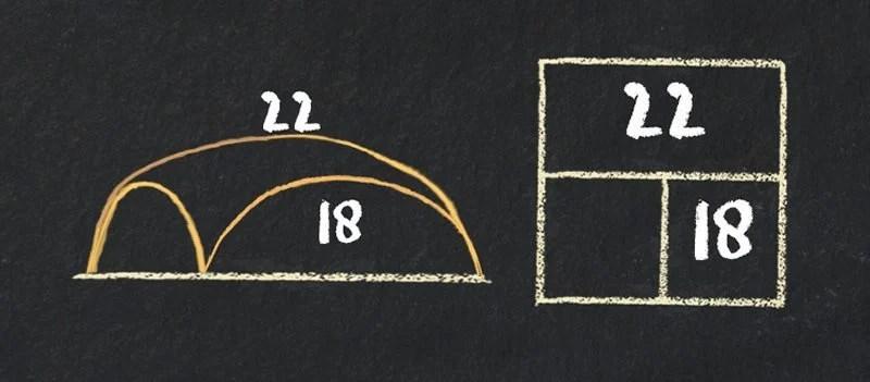 This shows a math problem