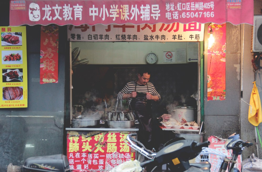 China: The hidden beauty of Shanghai streets (Part 2) - Street life and food at Zhoujiazui area (11)