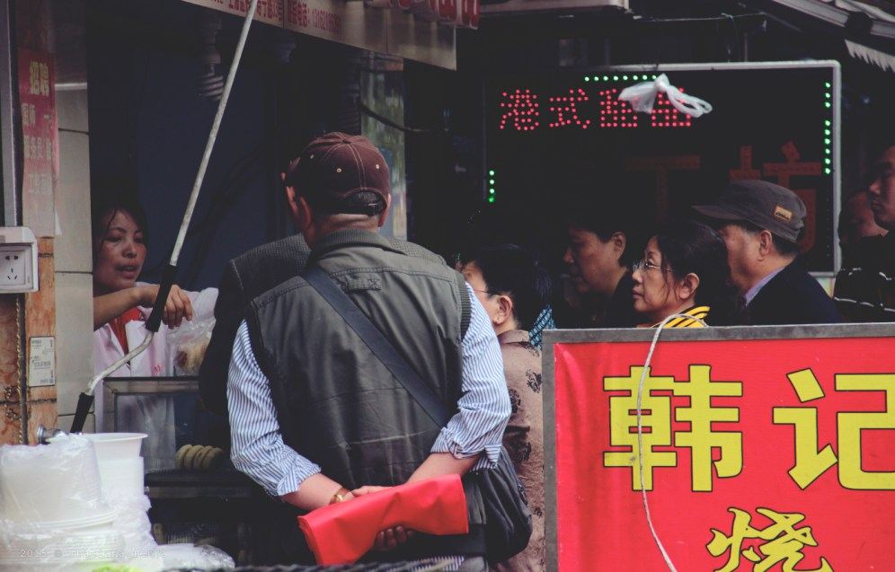China: Street food at the Old Town, Shanghai (9)