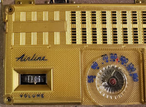 Airline brand portable radio hasn't played since the Eisenhower administration.
