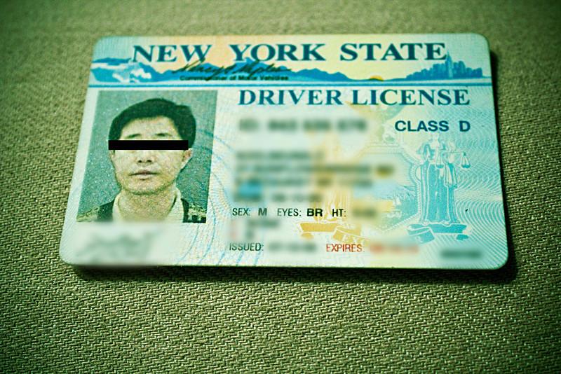 My new fake ID
