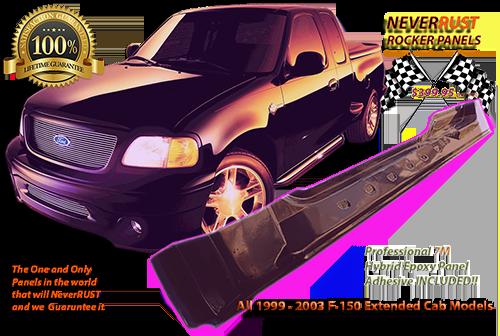 1999-2003f150rocker-panel-ad3