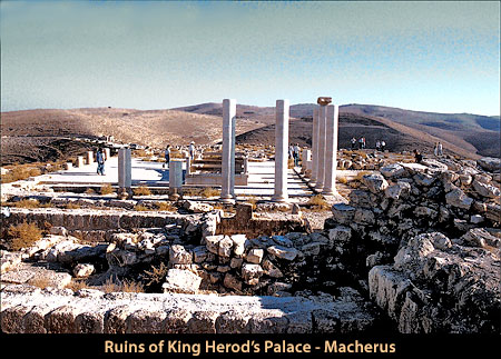 Ruins of King Herod's Palace - Macherus