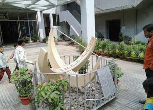 Sri Krishna Science Centre Patna
