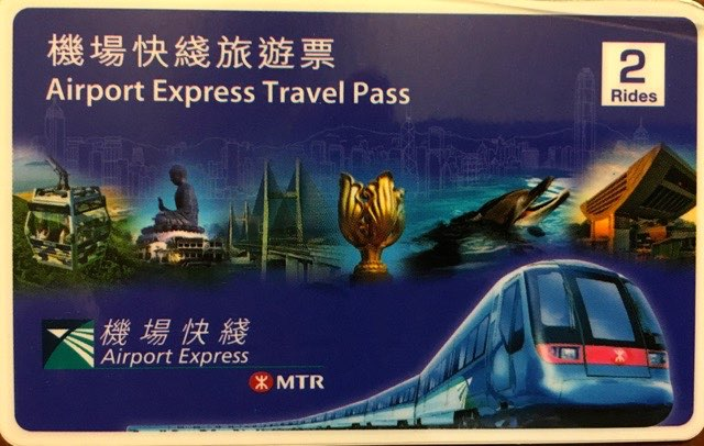 Airport Express Travel Pass | Never too Old to Travel | Gary House