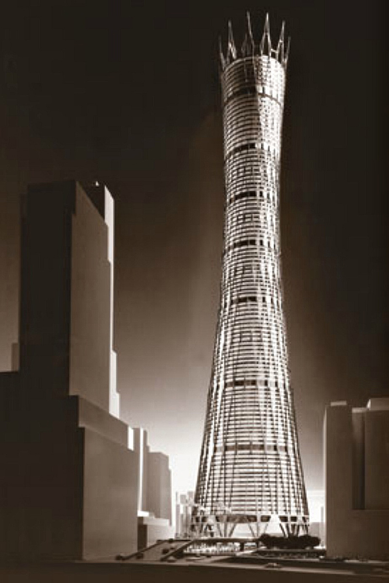 New York Hyperboloid design