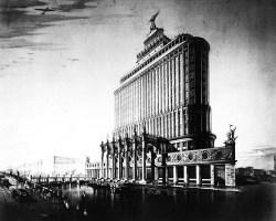Aeroflot Building Moscow Russia design