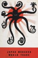 Japan octopus poster