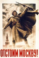 Soviet propaganda poster