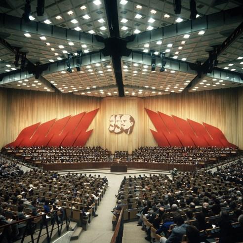 Großer Saal Palast der Republik Berlin Germany