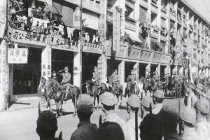 Japanese soldiers in Hong Kong