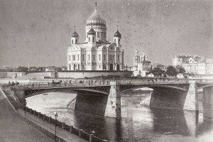 Cathedral of Christ the Savior Moscow Russia