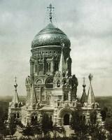 Christ the Savior Cathedral Borki Ukraine