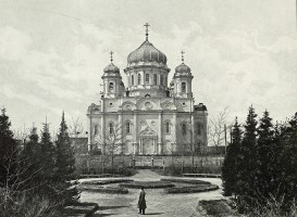 Holy Trinity Cathedral Tomsk Russia