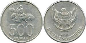 Индонезийские рупии 500