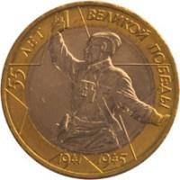55-я годовщина Победы в Великой Отечественной войне 1941-1945 гг