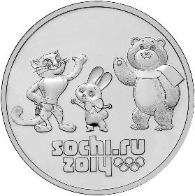 XXII Олимпийские зимние игры и XI Паралимпийские зимние игры 2014 года в г. Сочи -  Талисманы и Эмблема Игр