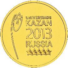 Логотип и эмблема Универсиады