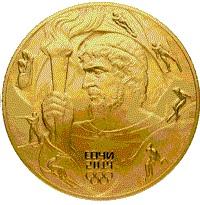 """Монета """"Прометей - 1000 рублей"""""""