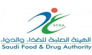 «الغذاء والدواء»تعلّق تسجيل خطوط الإنتاج بمصنع الشركة الدولية للصناعات الدوائية
