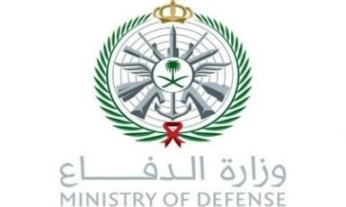وزارة الدفاع توفر وظائف شاغرة للجنسين