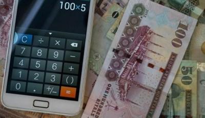 راتبه 11 ألف ريال فكم يتقاضى من حساب المواطن ؟