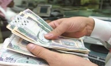 إيداع 488 مليون ريال في حسابات المستفيدين من «حافز»