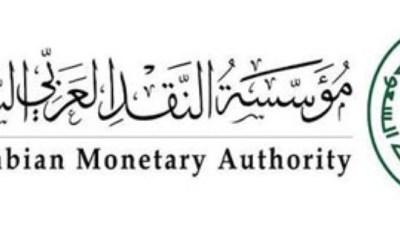 عاجل تم تعليق عمل البنوك بالسعودية