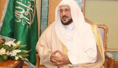 وزارة الشؤون الإسلامية تتخذ إجراءات جديدة للوقاية من فايروس كورونا