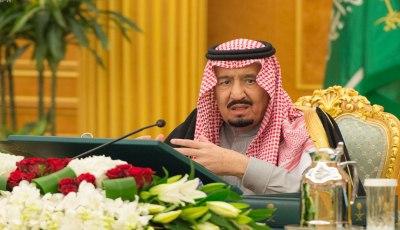 مجلس الوزراء يعقد جلسته برئاسة خادم الحرمين الشريفين