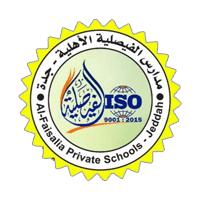 60ac0d2a92f81 1 - ملخص شامل لأخبار الوظائف التعليمية في المدارس الأهلية والعالمية بالمملكة (مُحدٌث)