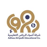 5f51541e4889d - ملخص شامل لأخبار الوظائف التعليمية في المدارس الأهلية والعالمية بالمملكة (مُحدٌث)